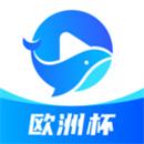 蓝鲸体育app下载ios