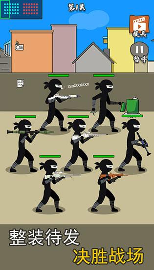 枪战对决狙击战场破解版截图