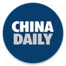 中国日报app下载
