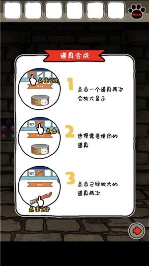 白猫与龙王城角笛使用方略截图