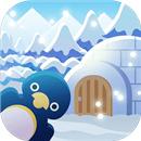 动物和雪之岛游戏