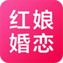 红娘婚恋app下载