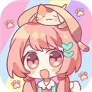 少女与猫游戏下载