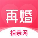 再婚相亲网app
