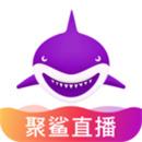 聚鲨环球精选官网下载