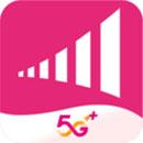 和生活app下载安装最新版