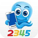 2345手机助手官方版