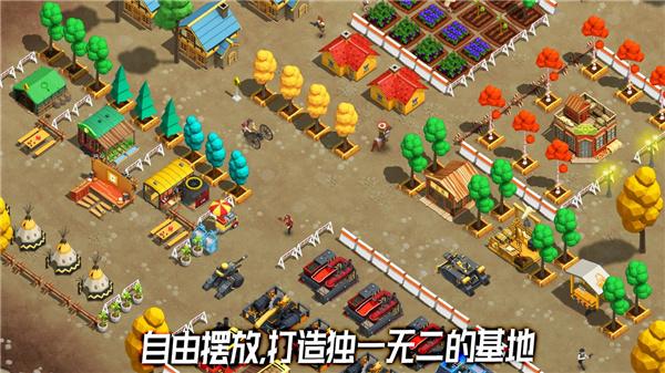 荒野农场怎么输中文?荒野农场字符修改攻略