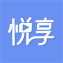悦享app下载ios