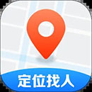 快寻人查找朋友手机定位app下载