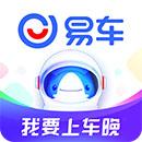 易车app