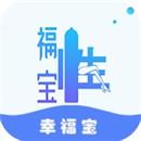 幸福宝鸭脖娱乐app下载地址ios