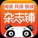 杂志铺官网 app下载