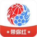 红胜体育官网