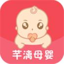 芊漓母婴app下载