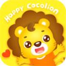 可可狮早教育儿app
