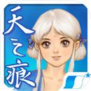 轩辕剑叁外传天之痕手机版下载