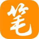 新笔趣阁书城app下载橙色版