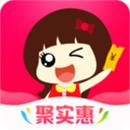 聚实惠app下载