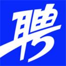 智联招聘官方网手机版