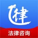 亿律app下载