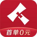 微拍堂鉴宝版app官方下载