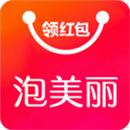 泡美丽app