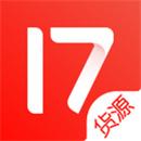 17货源app苹果下载