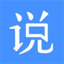 恋爱说app下载