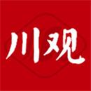 川观新闻app下载苹果版