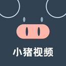 小猪视频app官方下载最新版