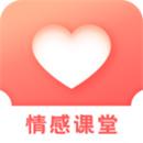 情感app