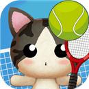 网球高手游戏下载
