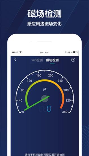 小雷达手机定位app截图