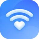 WiFi放心连app