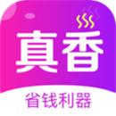 真香省钱官网