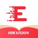 海康E服app