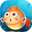海底逃亡游戏单机