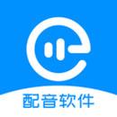 配音盒子app下载