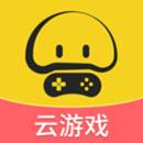蘑菇云游戏破解版永久免费