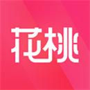 花桃app下载