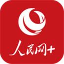 人民网+app官方下载