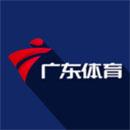 广东体育app