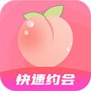 蜜桃视频app下载官网最新版