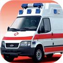 模拟真实救护车下载