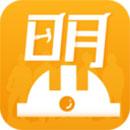 师傅联盟app