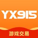 yx915游戏交易平台下载