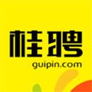 桂聘app下载