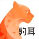 豹耳app安卓版下载