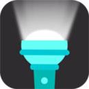 多功能手电筒app